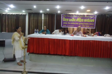 district level media workshop